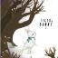 Tiger & Bunny Story By Aimer thumbnail 1