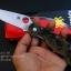 มีดพับ Spyderco ด้ามลายพรางทหารและคมกริบ ขนาด 8 นิ้ว (OEM) thumbnail 4