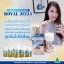 Premium Royal Jelly (นมผึ้ง) 1200 mg ตรา Healthway 365 เม็ด thumbnail 12