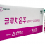 Wells Pharm GSH Glutathione (Korea) thumbnail 1