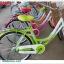จักรยานทรงแม่บ้านญี่ปุ่นวินเทจ WCI รุ่น WENDY วงล้อ 24 นิ้ว thumbnail 4