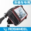 กระเป๋าคาดแฮนด์ Roswheel Bicycle Large Screen ipad Bag 11888 thumbnail 1