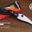 มีดพับ Spyderco รุ่น Civilian C12GS ด้าม G10 ใบมีดหยัก Serrated Blade (OEM) A++ thumbnail 2