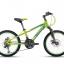 จักรยานเสือภูเขา Junior 4.0 21 สปีด เฟรมอลู ล้อ 20 นิ้ว thumbnail 2