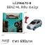 รถบังคับตราเพชร Collection Supercar Series ขนาด 1:28 มีรถให้เลือกหลายรุ่น Evo Gtr Benz รถลิขสิทธิ์ของแท้จากแบรน Auldey thumbnail 10