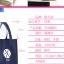 กระเป๋าผ้า 2NE1 thumbnail 2