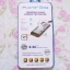 ฟิล์มกระจก Samsung Note 5 thumbnail 1