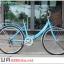 จักรยานแม่บ้านพับได้ K-ROCK ล้อ 26 นิ้ว เฟรมเหล็ก เกียร์ชิมาโน่ 6 สปีด TEF2606A (ไม่มีตะกร้าหน้า) thumbnail 4