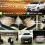 ขายพรมปูพื้นรถเข้ารูป honda city 2014 ลายธนูสีครีม thumbnail 1