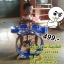 ชุดกลองของเด็ก ถูกสุดเพียง499 / ชุดพร้อมเก้าอี้ กลอง Big Band กลองชุดเด็กสีน้ำเงิน thumbnail 33