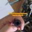 สายฉีดน้ำแรงดันสูง10เมตร ไฮโดรลิค BOSCH B&D thumbnail 2