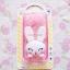 เคสยางนิ่มกระต่ายหน้ายิ้มตั้งได้ มีสายคล้อง ไอโฟน 4/4s thumbnail 3