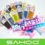 ชุดปะยาง Sahoo ,21338 หลากสี(โปรดระบุสีตรงหมายเหตุ) thumbnail 1