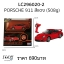 รถบังคับตราเพชร Collection Supercar Series ขนาด 1:28 มีรถให้เลือกหลายรุ่น Evo Gtr Benz รถลิขสิทธิ์ของแท้จากแบรน Auldey thumbnail 4
