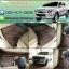 ขายยางปูพื้นรถเข้ารูป Isuzu D-Max 2012-2017 4 ประตู ลายสนุ๊กสีน้ำตาลขอบน้ำตาล thumbnail 1