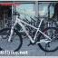 จักรยานเสือภูเขา TIGER รุ่น POWER ล้อ 27.5 ,27 สปีด thumbnail 15