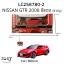 รถบังคับตราเพชร Collection Supercar Series ขนาด 1:16 มีรถให้เลือกหลายรุ่น Civic Gtr Benz รถลิขสิทธิ์ของแท้จากแบรน Auldey thumbnail 7