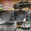 ขายพรมรถยนต์ Mazda BT-50 Pro 4 ประตู ไวนิลสีเทาขอบเทา thumbnail 1