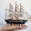 โมเดลเรือสำเภาไม้ขนาด 8 นิ้ว แต่งโต๊ะทำงาน สำหรับการตกแต่งบ้านและร้านค้าทั่วไป No.1 thumbnail 3