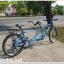 จักรยานสองตอน TrinX Tandembike เฟรมอลู 21 สปีด 2015(ไม่แถมตะแกรง),M286V thumbnail 29