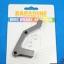 Disc Brake Adapter สำหรับใบจาน 180มม.และ 203 มม. thumbnail 1