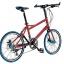 จักรยาน MINI TRINX ล้อ 20 นิ้ว เกียร์ 16 สปีด เฟรมอลูมิเนียม Z4 thumbnail 4