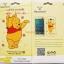 ฟิล์มกันรอย การ์ตูน Samsung Galaxy Grand Prime g530 thumbnail 19