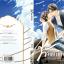 พันธนาการรัก ภาค 2 ผู้เเต่ง Miluo thumbnail 2