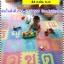 รองคลาน ก-ฮ 44 แผ่น ต่อได้ 1.8*2 เมตร หนา 10 มิล แบบมีกระเป๋า thumbnail 3
