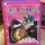 หนังสือโฟม ชุดสัตว์ต่างๆ thumbnail 2