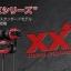 Jvc Ha-Fx11xm หูฟัง Inear มีไมค์ XX Xtreme Xplosive Series โดนใจวัยรุ่นเบสแน่นราคาไม่แพง thumbnail 6