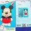 ฟิล์มกันรอย ลายการ์ตูน Samsung Galaxy S Duos S7562 thumbnail 3