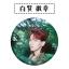 เข็มกลัดกลม #EXO KOKOBOP Baekhyun thumbnail 1