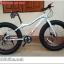 จักรยานล้อโต Panther Hercules Pro 4.9 ,24 สปีด ดิสน้ำมัน เฟรมอลู ดุมแบร์ริ่ง 2016 thumbnail 9