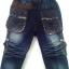 J1085 กางเกงยีนส์เด็กชาย ดีไซส์ลายปักเท่ห์ทั้งด้านหน้า-หลัง เอวยางยืด Size 4-6 ขวบ ขายปลีกในราคาส่งให้เลยจ้า thumbnail 2