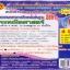 แผนการจัดการเรียนรู้หลักสูตรใหม่ 2551 คณิตศาสตร์ ป.6 thumbnail 1