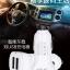 Golf Car Charger 2 USB 1A/2.1A GF-C03 thumbnail 1