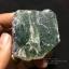 ก้อนแร่ฟลูออไรต์ Fluorite สีเขียวโปร่งแสง #FLU000 thumbnail 9