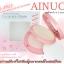 8955 แป้ง AINUO Lambency Flawless Whitening Double layer Powder Foundation thumbnail 1