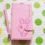 เคสกระเป๋า smart case การ์ตูน Kingmi ซัมซุง เจ 7 thumbnail 1
