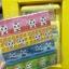 ตุ้กดน้ำของเด็กเล่น ตู้กดน้ำผลไม้สีชมพู-เหลือง ,ตู้กดน้ำอัตโนมัติ thumbnail 18