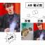 สมุด #EXO Winter Special Universe (ขนาดA5) thumbnail 1