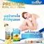 Premium Royal Jelly (นมผึ้ง) 1200 mg ตรา Healthway 365 เม็ด thumbnail 1