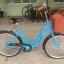 จักรยานแม่บ้าน MISAKI A2401 ไม่มีเกียร์ ล้อ 24นิ้ว พร้อมตะกร้าหน้า thumbnail 5