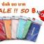 แผ่นผ้าหุ้มตะเกียบหลังกันโซ่ Roswheel chain protector (SALE!!!)มีสีแดง,ดำ,น้ำเงิน