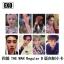 ชุดการ์ด #EXO THE WAR Regular B (แฟนเมด) thumbnail 1