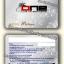 ตัวอย่างบัตรที่เคยทำ บัตรเมทัลลิค thumbnail 3