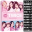 Photobook Chinese TWICE