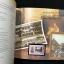 สมุดตราไปรษณียากรไทย ประจำปี 2541 thumbnail 20