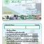 2561 รับทำการ์ดพลาสติก 50 ใบๆ ละ 36.0.- พิมพ์สื่อบัตรโฆษณา ธุรกิจ ร้านค้า พิมพ์4สี 2 ด้าน บัตรแนะนำธุรกิจ ดัดโค้งงอได้ ตากแดด แช่น้ำได้ สีไม่ซึมเบลอ ไม่ลอกเลือน ไอเดียการ์ด บัตรพลาสติกแท้ ราคาถูกกว่าห้าง บัตรพลาสติก ไม่มีขั้นต่ำ พื้นมัน มุมมน คมชัด thumbnail 7